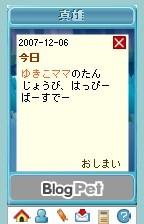 2007126_10
