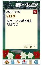 2007126_8