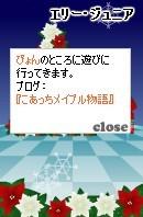 2007122401_2