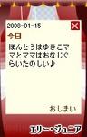 2008011501_3