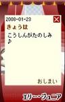 2008012302_3