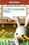 2008031103_2