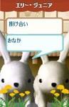 2008031705_3