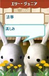 2008031709_3
