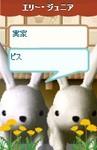2008031717_2