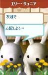 2008031910_2