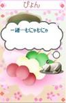200803193_3