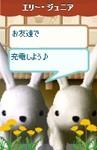 2008032053_2