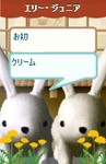 2008032101_4