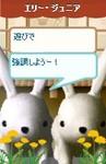 2008032109_3