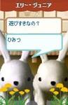 2008032110_2