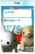 2008050425_2