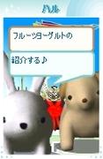 2008050428_2