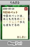 20080529_10