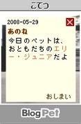 20080529_2