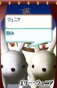 2008053003_2