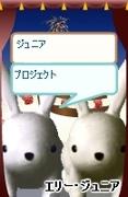 2008053006_2