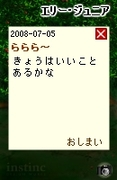 200807052