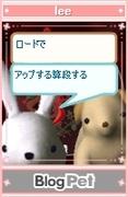 20080703lee40