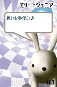2008090102_2