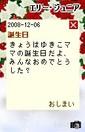 200812061_44