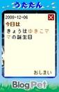 200812062_42