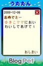 20081206_29