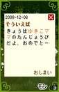 20081206_37