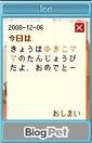 20081206lee2_6
